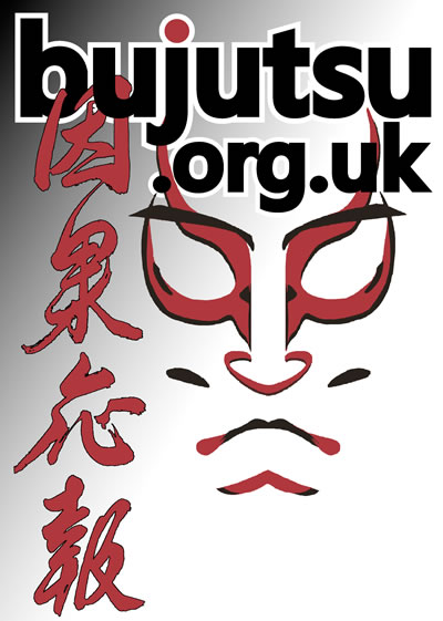 home of Hakuho UK Cardiff